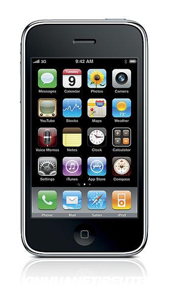 Телефония и связь > Мобильные телефоны > Apple > Цены на Apple iPhone 3Gs